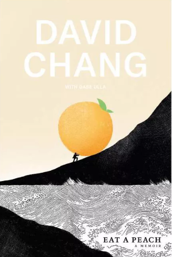 Jean's Pick of the Week: Eat a Peach by David Chang